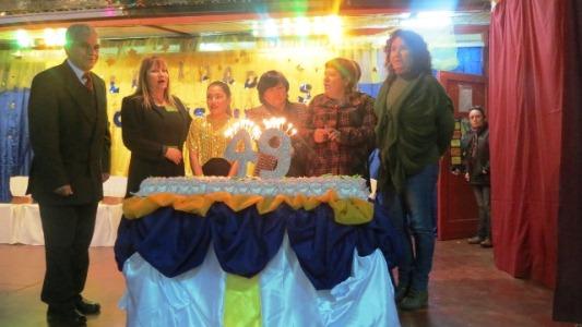 Escuela Gregorio Castillo Marín celebró 49 años de labor educativa