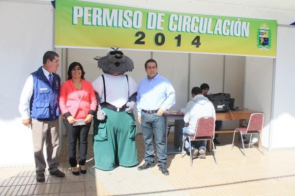 permiso circulación 2014 (3)
