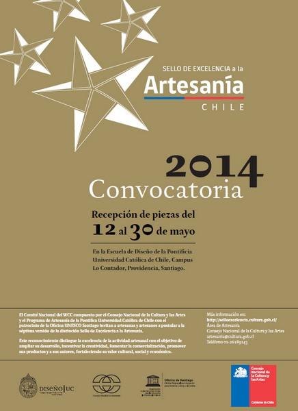 afiche-sello-2014