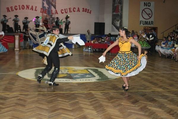 Quiere aprender a bailar cueca: Huasco ofrece clases gratuitas