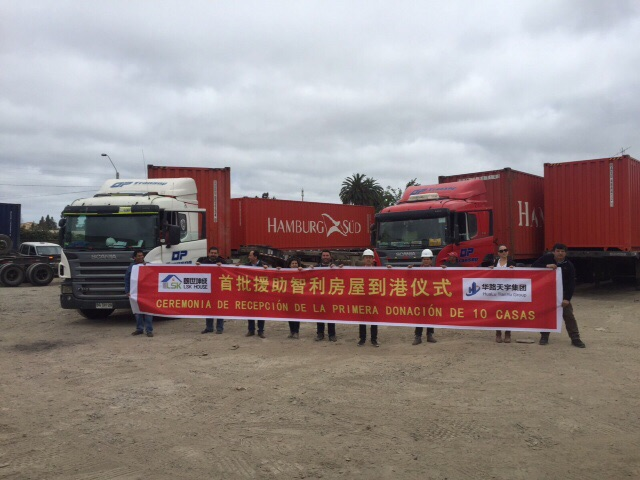 Empresa China entregará en enero las casas para familias afectadas por aluviones en Vallenar y Alto del Carmen
