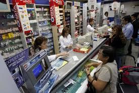 """Prohíben funcionamiento de farmacia """"Salcobrand"""" de Vallenar"""