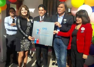 Inauguran nueva OPD en Huasco que atenderá a 2 mil niños, niñas y adolescentes