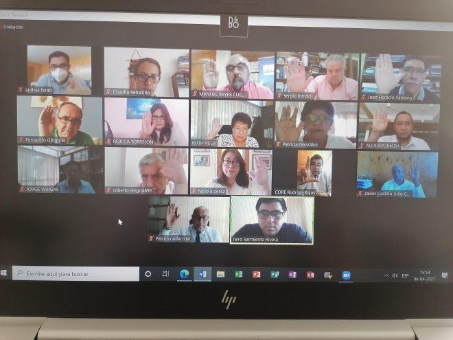 Comisión Constituyente Ad Hoc del CORE Atacama analiza recursos para difusión y cabildos ciudadanos