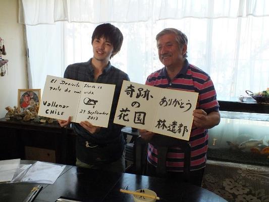 Japoneses  visitan Provincia del Huasco para conocer el fenómeno del Desierto                                                             Florido