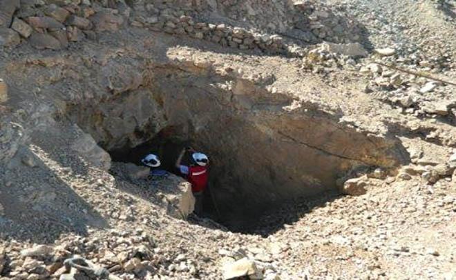 Anuncian postulación a equipamientos para la pequeña minería y minería artesanal