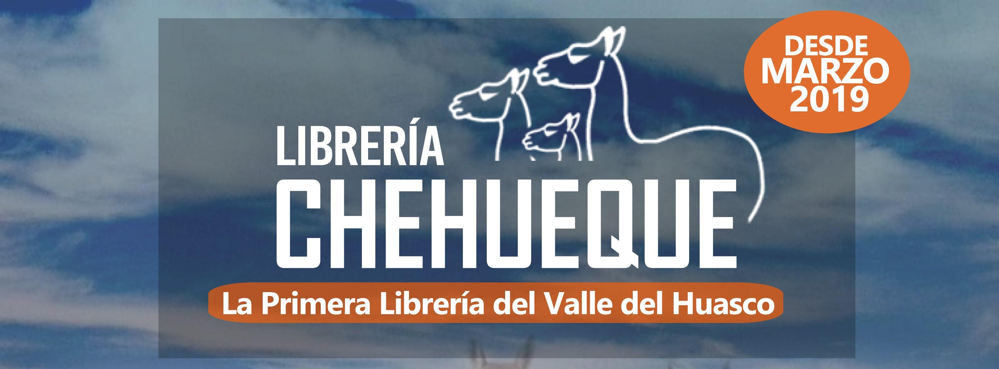 El Valle del Huasco contará con su primera librería abierta al público en el mes de marzo