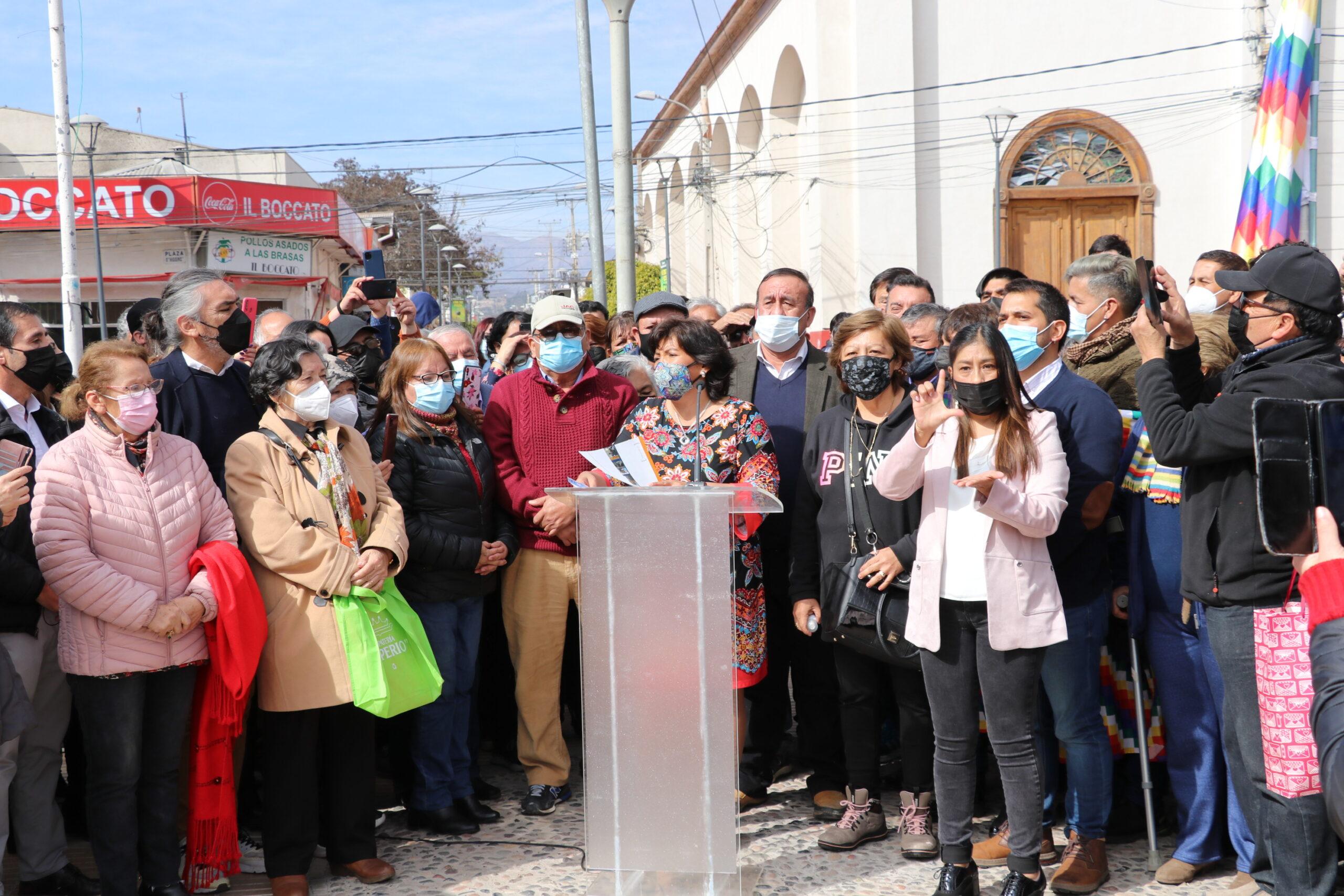 Yasna Provoste anuncia desde Vallenar su candidatura a la Presidencia de Chile