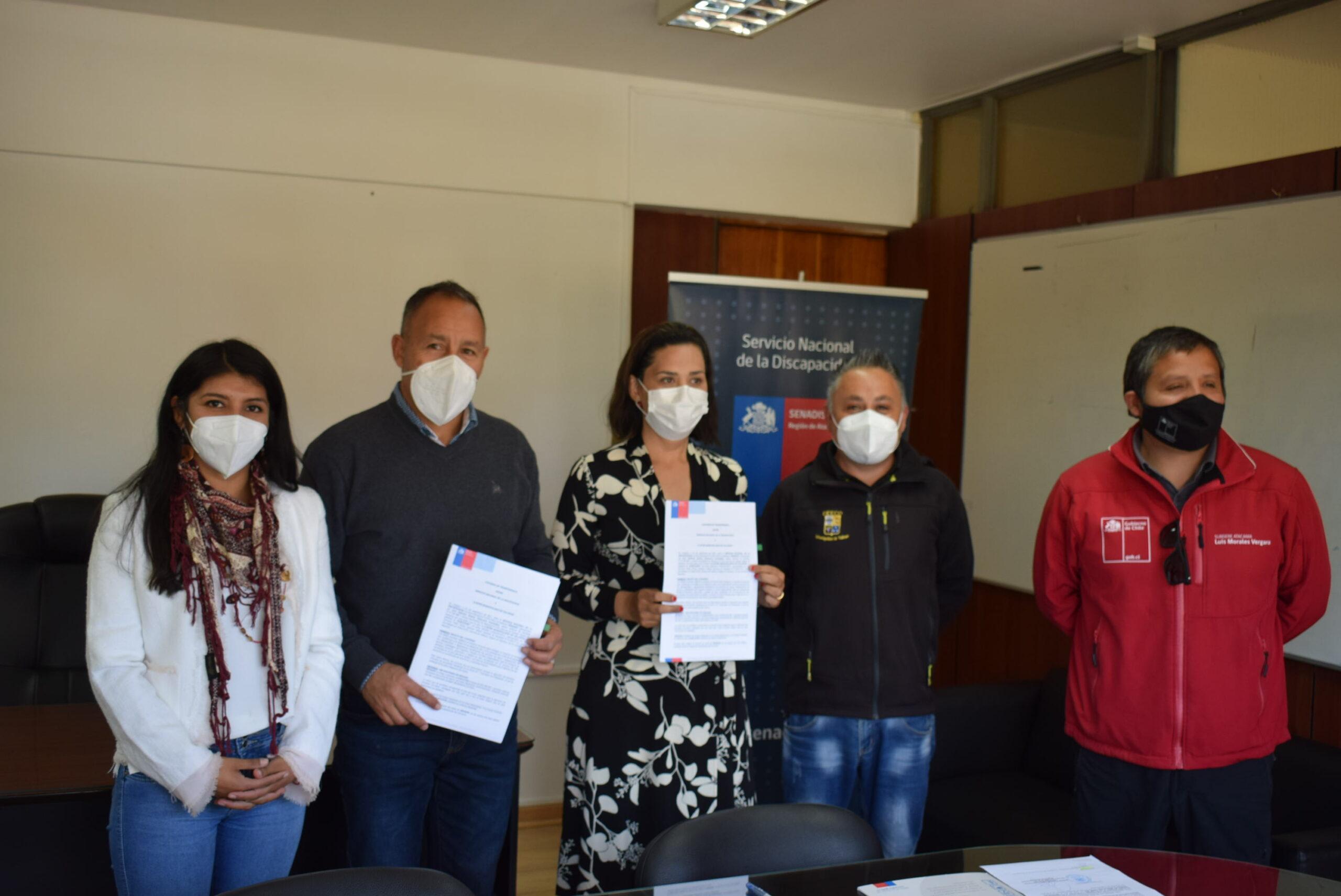 Municipio de Vallenar y SENADIS firman convenio para fortalecer la inclusión en la comuna